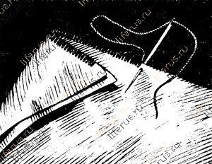 Шов «через край», или кромочный