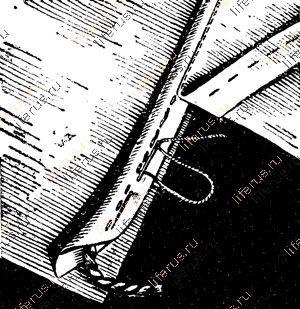 Обработка кантом: Пришивка канта со шнурком